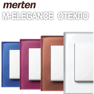 Merten M-Elegance Стекло