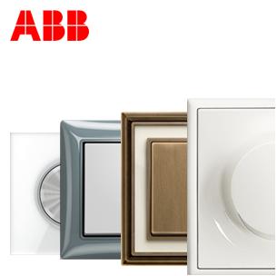 Коллекции ABB