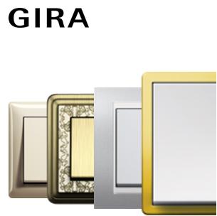 Коллекции Gira
