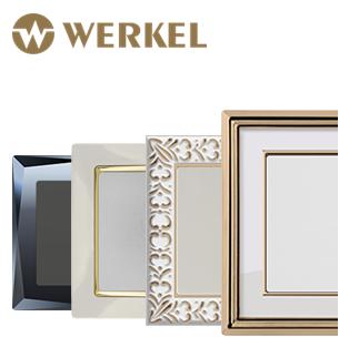 Коллекции Werkel
